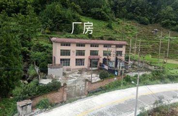 融水县平苗水电站工程水土保持设施验收通过的公示